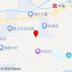 龙珠宠物医院(钟楼院/猫病/内窥镜/老年病中心)