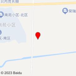 南塘路宠物医院