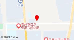 泰州电信凤凰路数据中心机房(江苏省泰州市凤凰东路88号)