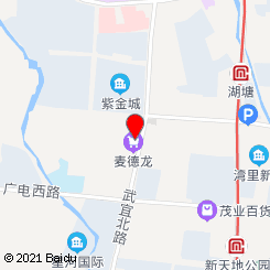 瑞鹏宠物医院(星河国际店)