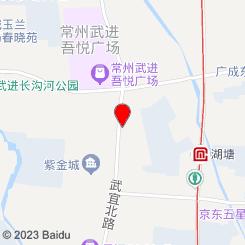 宠颐生美多格动物医院(湖塘分院)