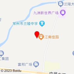 郑陆镇兽医站宠物诊疗服务中心