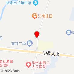 宠颐生动物医院(小陆分院)