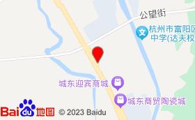 白金瀚宫国际娱乐会所