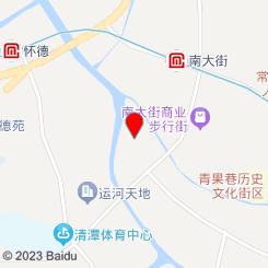安安宠物医院(鹏欣丽都分院)