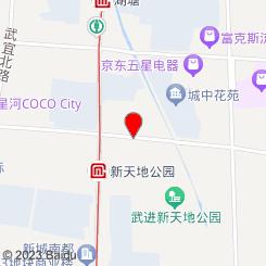 龙珠宠物医院(猫病/眼科/湖塘分院)