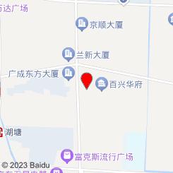 医龙宠物医院