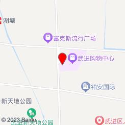 阳光宠物诊所(湖塘店)