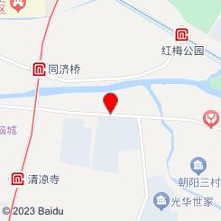 瑞鹏宠物医院(天宁分院)