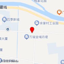 星承动物医院(安妮湖塘分院)