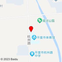 兰亭休闲会馆