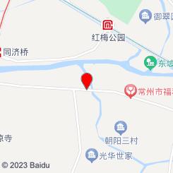 宠颐生动物医院(阳光同济分院)