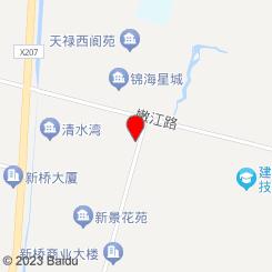 YOYO宠物诊所(滨江明珠城店)