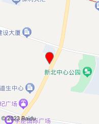 江苏汉尼科认证有限公司
