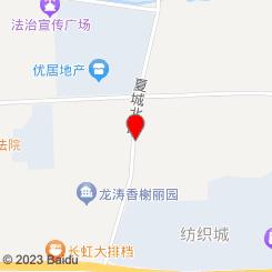 华旭宠物医院