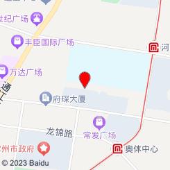龙珠宠物医院(新北河海院)