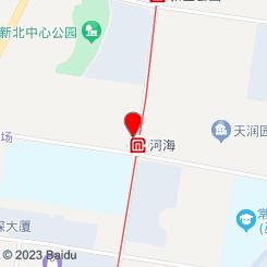 金健宠物医院(新北店)