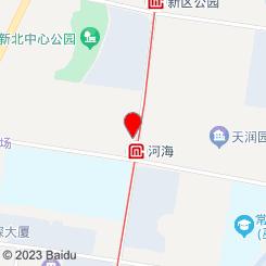 吉喆动物医院(新北店)