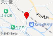 速八酒店(常州五角场店)电子地图