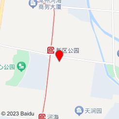 宠颐生美多格动物医院(汉江分院)