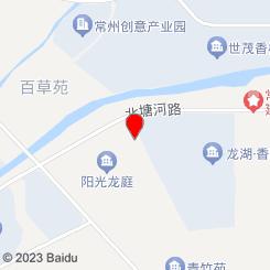 金健宠物诊所(阳光龙庭分院)