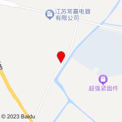 礼嘉镇畜牧兽医站