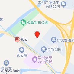 瑞鹏宠物医院(水晶城分院)
