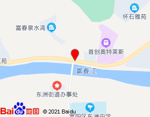 富阳公望会精品酒店bilibili-video-download