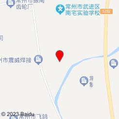 潘家镇南宅畜牧兽医站