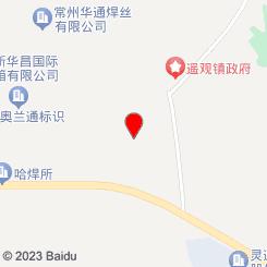 遥观镇畜牧兽医站