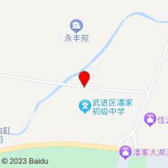 安宠宠物医院(安安宠医)
