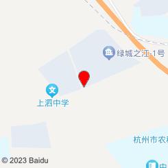 素鑫坊养生馆