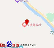 114折扣网,折扣,折扣网,打折,优惠券,文成县国际大酒店