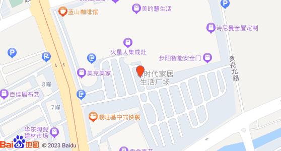 杭州古墩路808号新时代家居广场