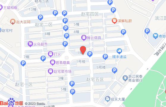永利高官网注册收22