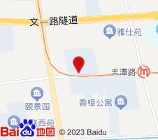 114折扣网,折扣,折扣网,打折,优惠券,杭州纳帕咖啡馆