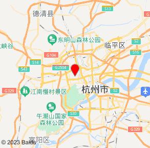 杭州市拱墅区零里便利店(零里便利店)