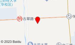 素手足浴(会展中心店)