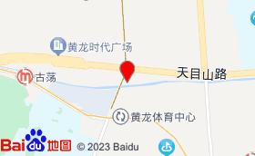 现代浙商会KTV会所