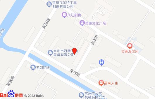 常州芙蓉原芙蓉影剧院地块商铺别墅出售,仅售4000元/平米
