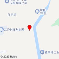 焦溪畜牧兽医站(塘铁桥分站)