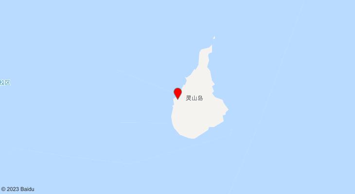 灵山岛海上人家渔家宴