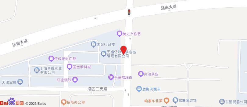 无锡汇鑫天成金属制品有限公司