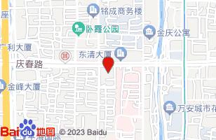 庆春路中心位置