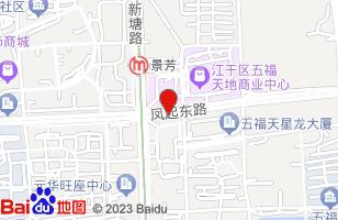 凤起路中心位置