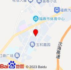 福鼎腾达宾馆位置图