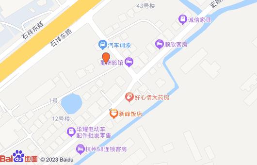 杭州激光打标激光刻字激光雕刻