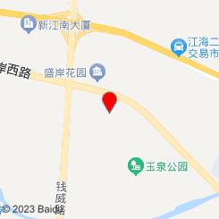 亦晨宠物医院(百乐店)