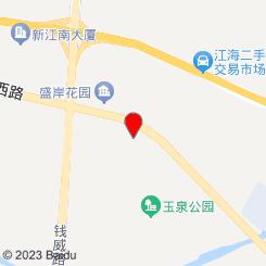瑞派宠物医院(音特盛岸店)