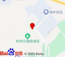 114折扣网,折扣,折扣网,打折,优惠券,杭州第一世界大酒店